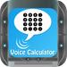Voice Calculator HD